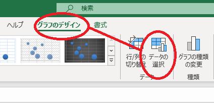 f:id:Djiro:20210121232359p:plain