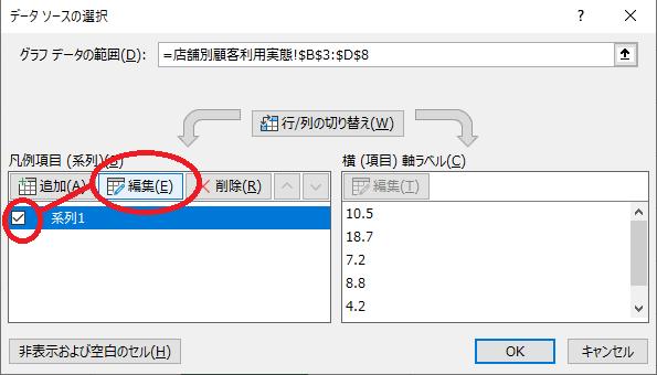 f:id:Djiro:20210121232500p:plain