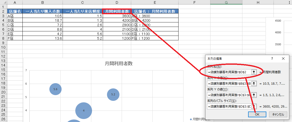 f:id:Djiro:20210121232735p:plain