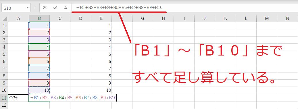 f:id:Djiro:20210124224151p:plain
