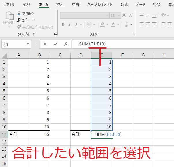 f:id:Djiro:20210124224215p:plain