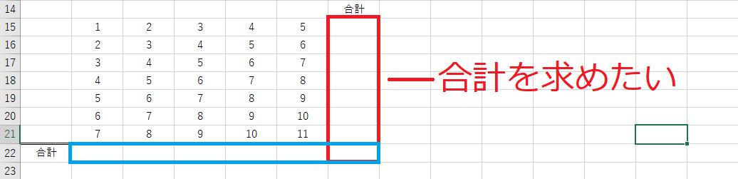 f:id:Djiro:20210124230644p:plain
