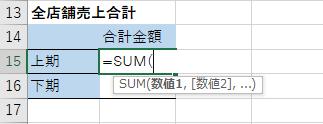 f:id:Djiro:20210124234613p:plain