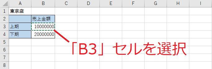 f:id:Djiro:20210124235448p:plain