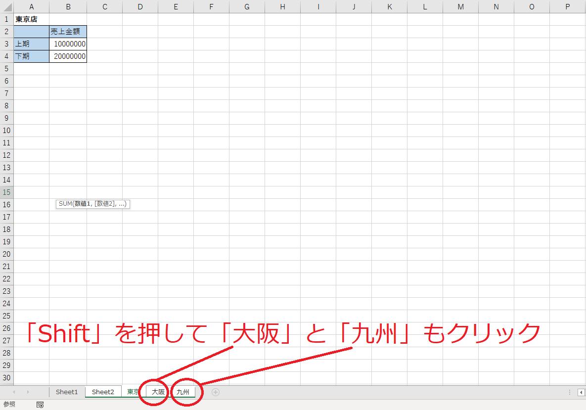 f:id:Djiro:20210124235503p:plain