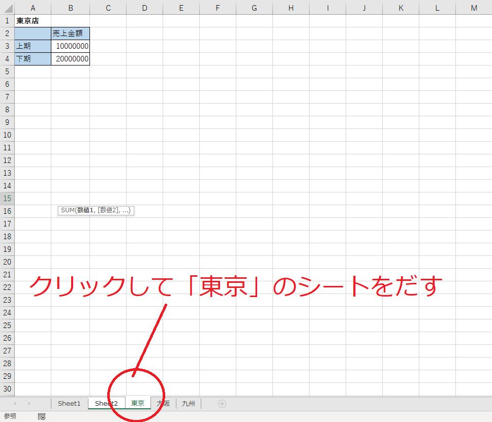 f:id:Djiro:20210124235518p:plain