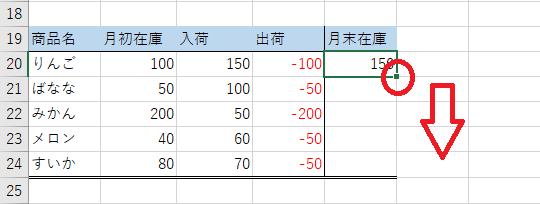 f:id:Djiro:20210125001537p:plain