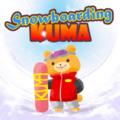 Snowboard KUMA