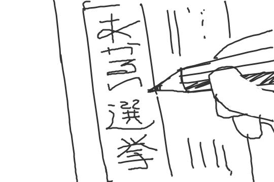 f:id:Dokukinoko:20171023000554p:plain