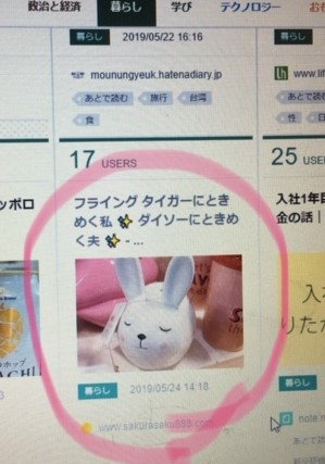 https://www.sakurasaku888.com/
