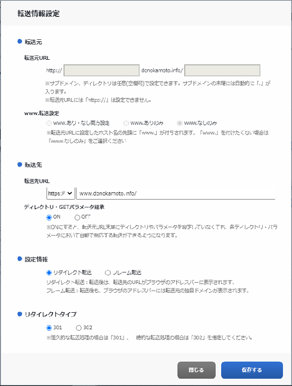 f:id:DonOkamoto:20200716172146p:plain