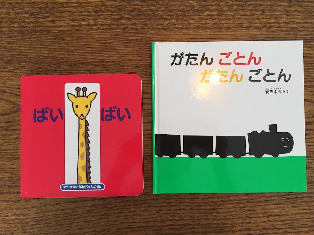 f:id:Doppo:20170918061824j:image