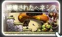 f:id:DoragonMaker:20170714193717j:plain