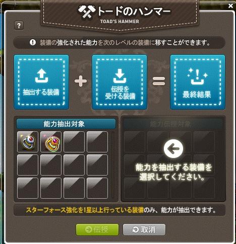 f:id:DoragonMaker:20170720230601j:plain