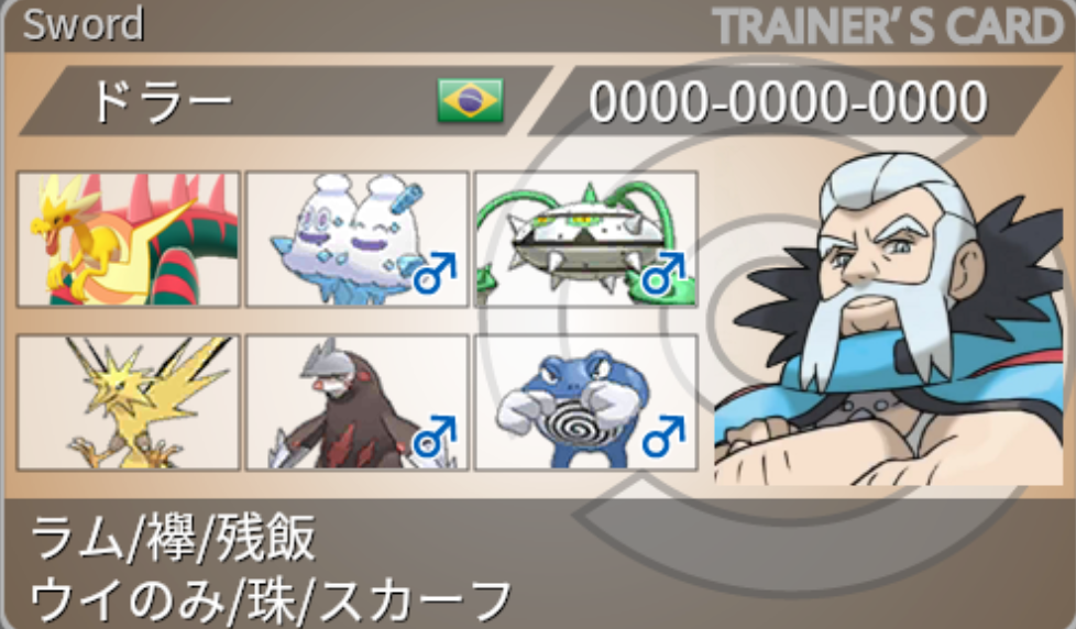 f:id:Dorahomes:20201231153706p:plain