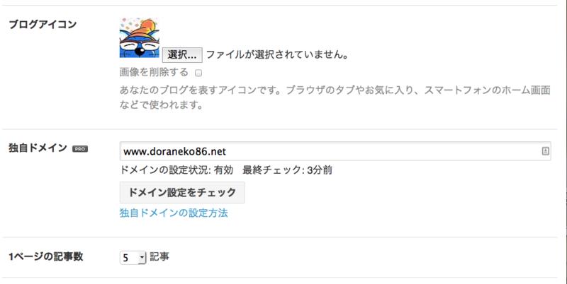 f:id:Doraneko1986:20140212180525p:plain