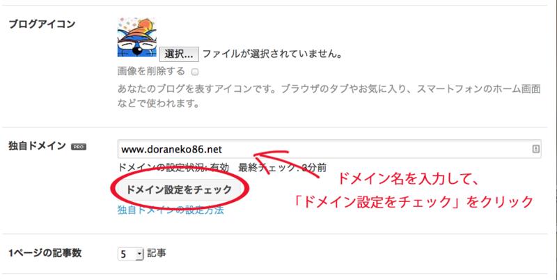 f:id:Doraneko1986:20140212184826p:plain