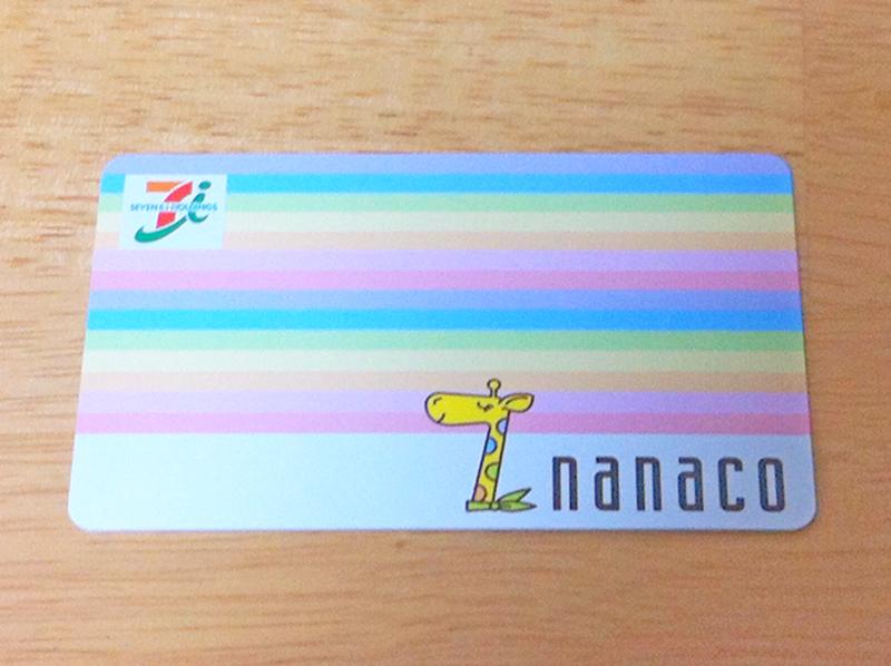 セブンイレブン・nanacoカード