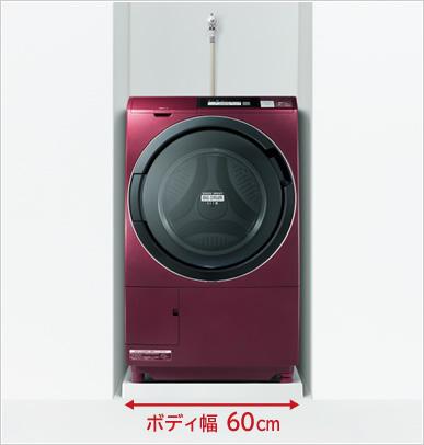 日立ドラム式洗濯乾燥機BD-ST9600