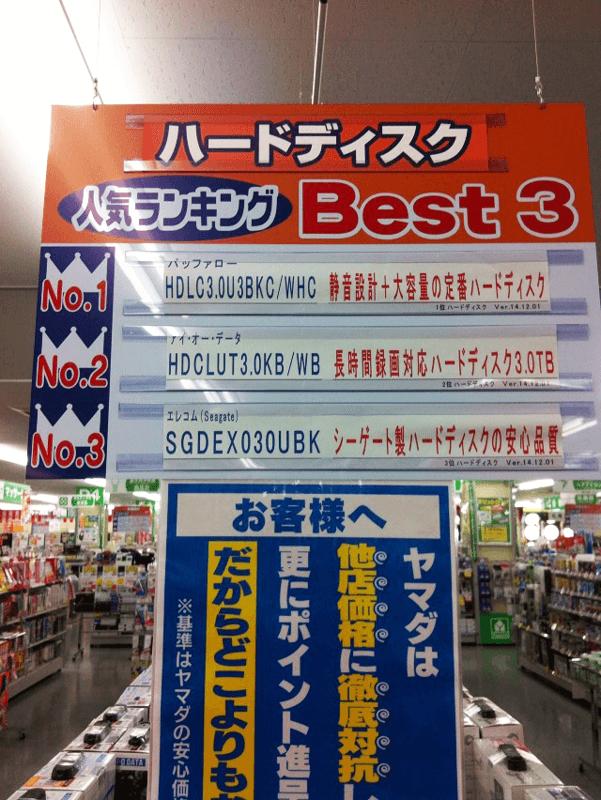 2014年買ってよかったおすすめの家電BEST5