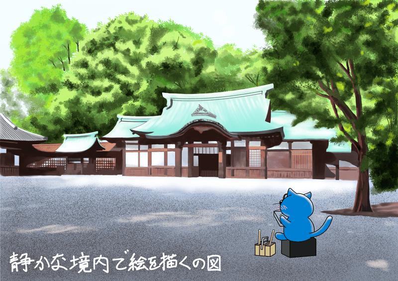 愛知県・熱田神宮