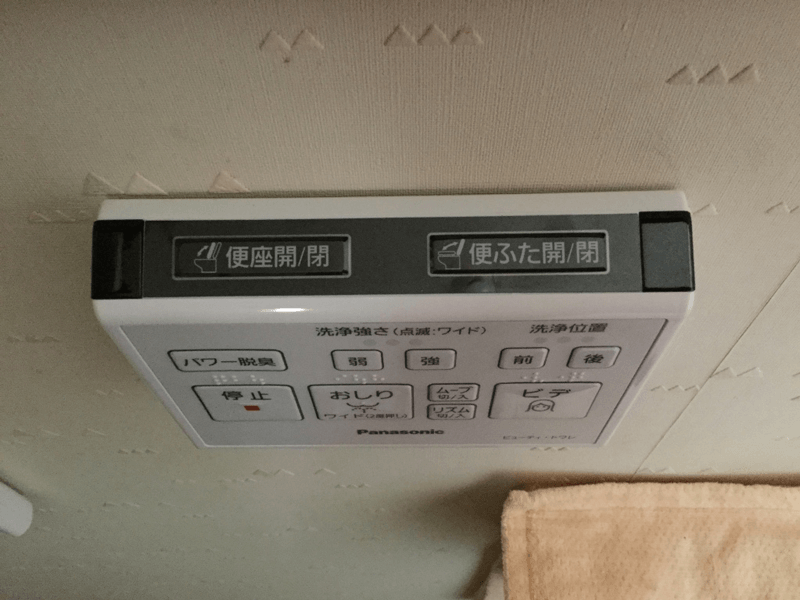 Panasonic温水洗浄便座パステルアイボリーDL-RJ40-CP