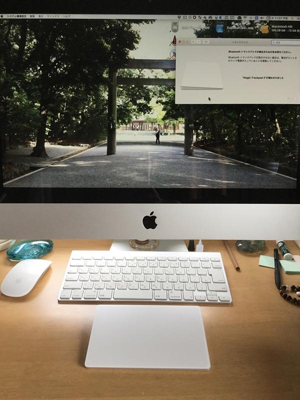 Apple MagicTrackpad2