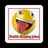 f:id:DoubleMeaningJokes:20190315152256p:plain