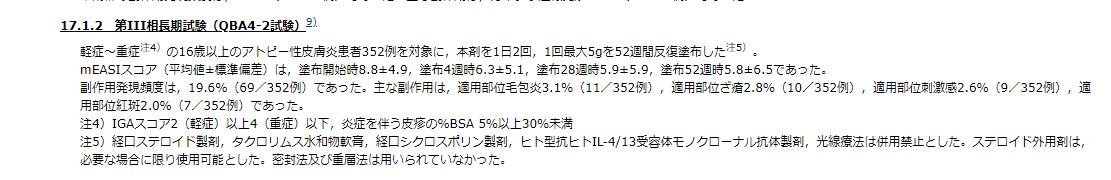 f:id:Dr-Abeko:20200629040448p:plain