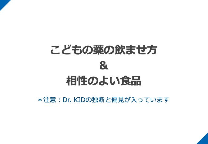 f:id:Dr-KID:20180515084559p:plain