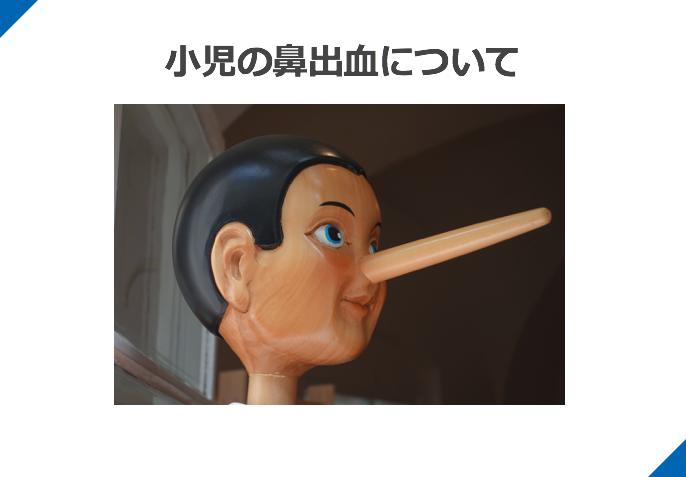f:id:Dr-KID:20180619073603p:plain