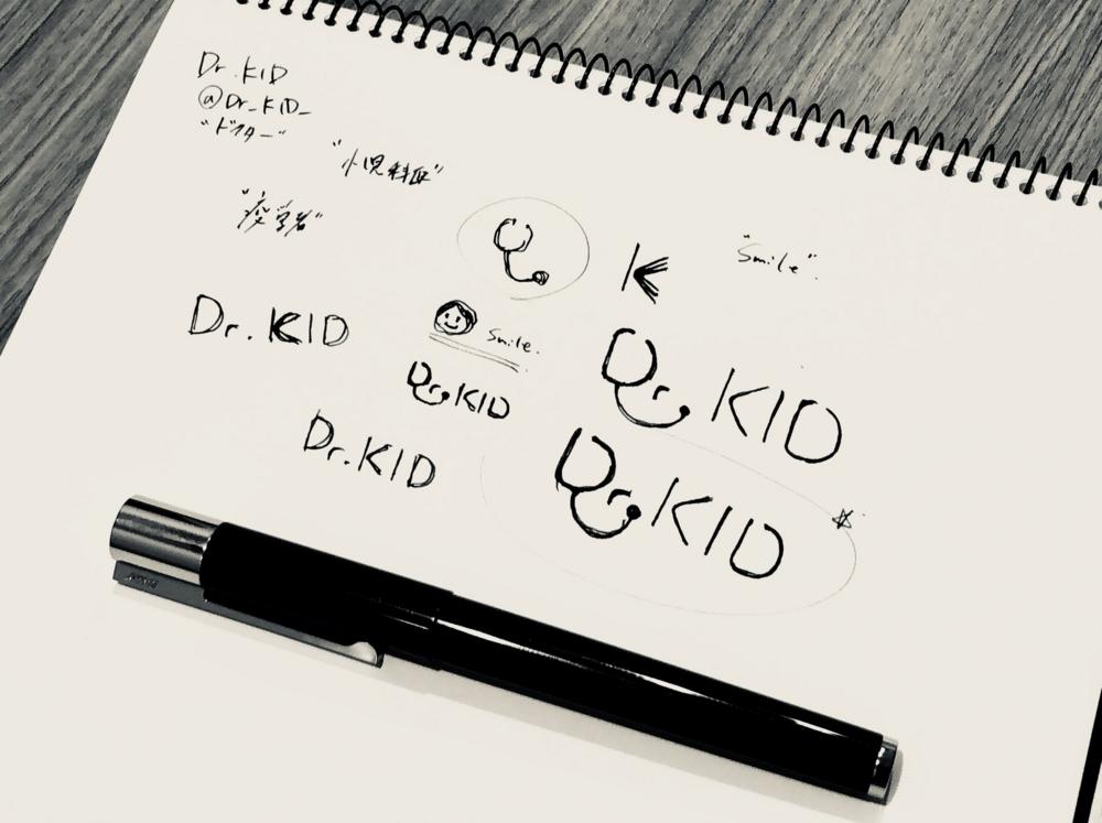 f:id:Dr-KID:20180808122605j:plain