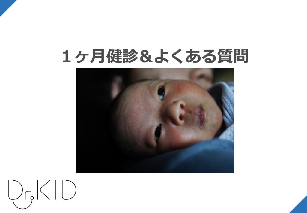 f:id:Dr-KID:20180907100034p:plain