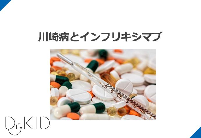 f:id:Dr-KID:20180929031117p:plain
