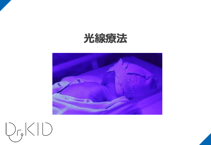 f:id:Dr-KID:20181012202154p:plain
