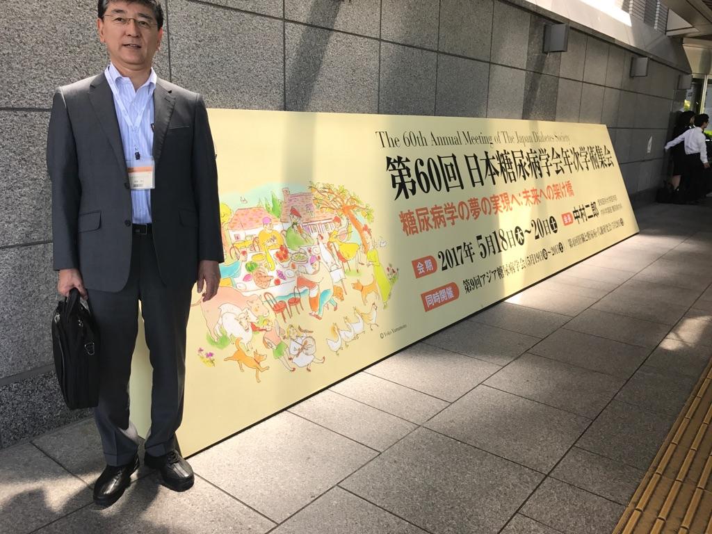 f:id:Dr-itoh-hiroshi:20170526095751j:plain