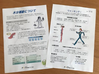 f:id:Dr-itoh-hiroshi:20180405210032j:plain