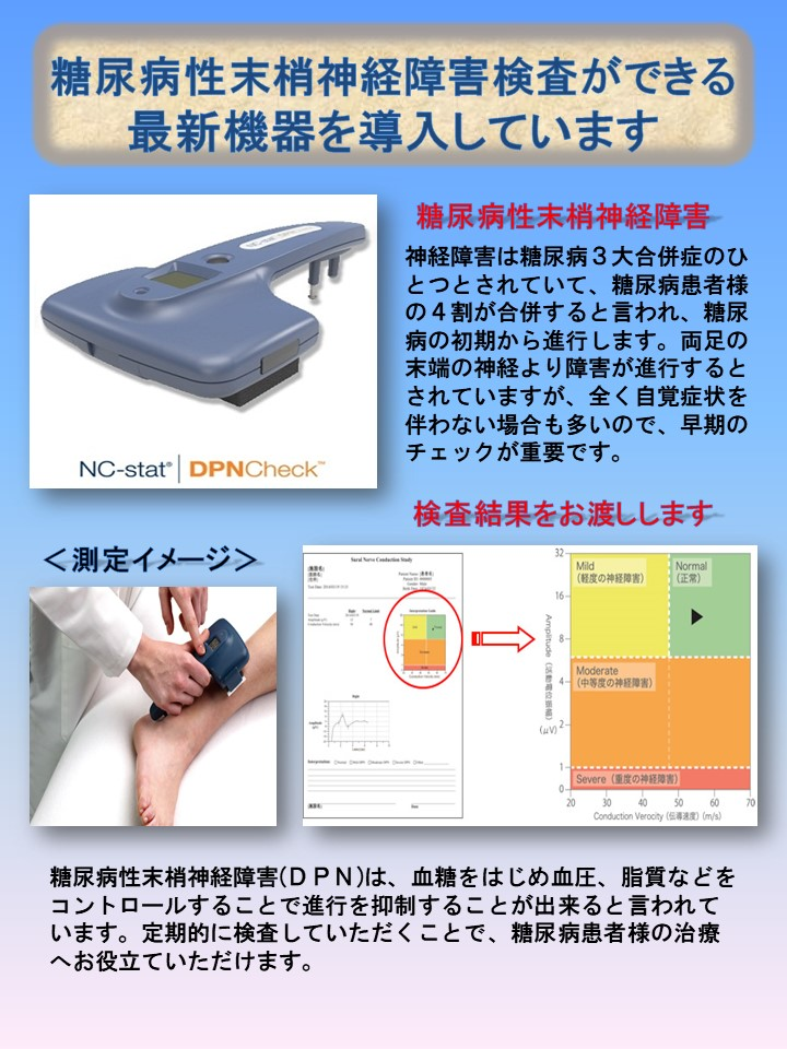 f:id:Dr-itoh-hiroshi:20180615225544j:plain