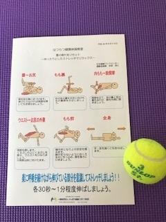 f:id:Dr-itoh-hiroshi:20180903104536j:plain