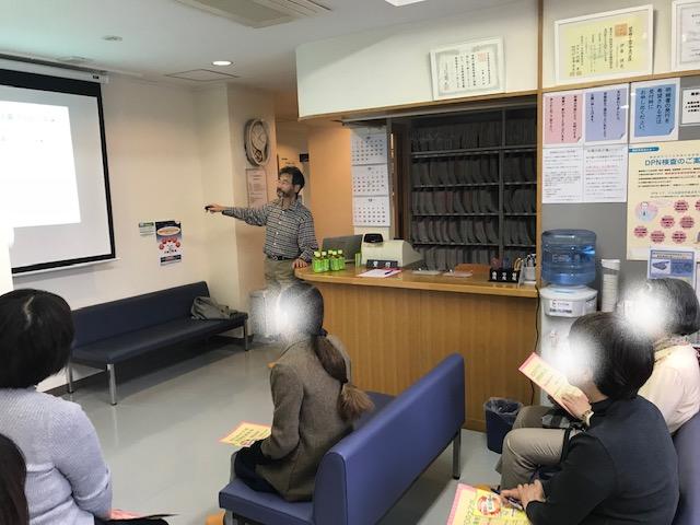 f:id:Dr-itoh-hiroshi:20181011205703p:plain