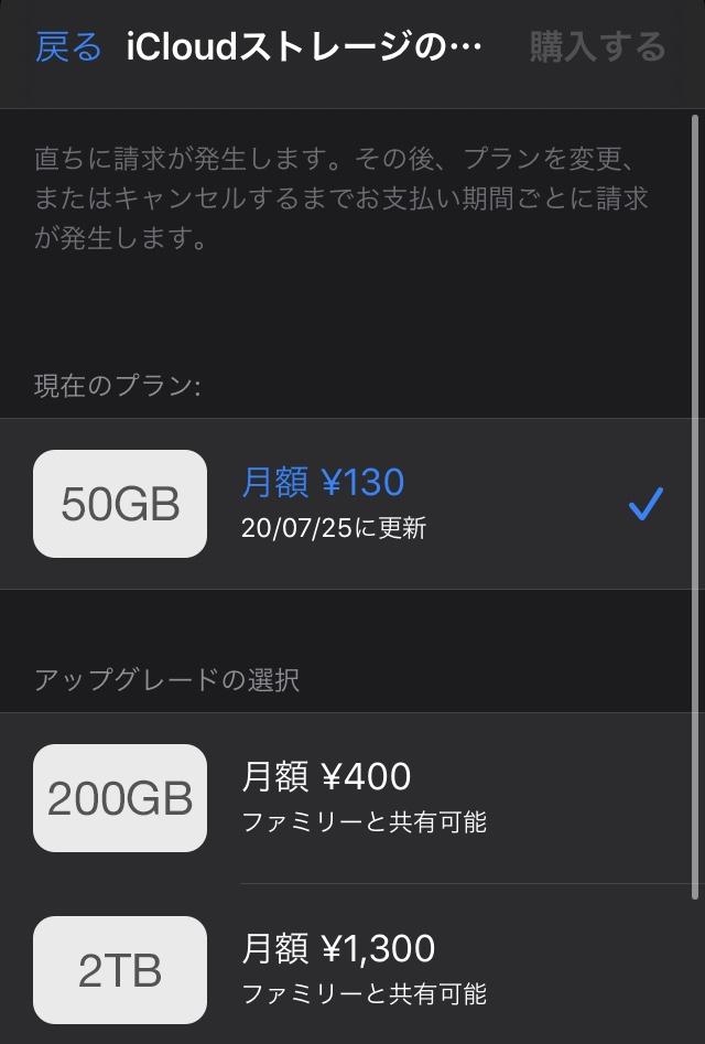 f:id:DrLS:20200630060645j:plain