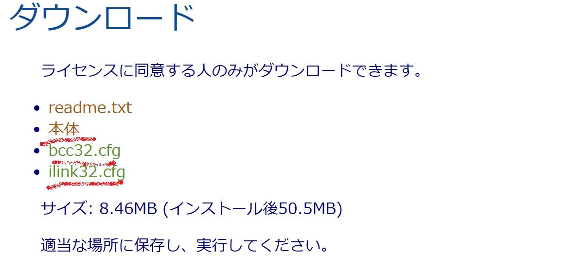 f:id:DrLS:20200701193206p:plain