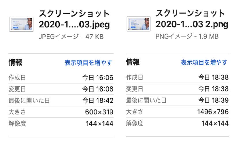 f:id:DrLS:20201102185332p:plain