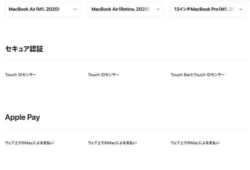 f:id:DrLS:20201112201809j:plain