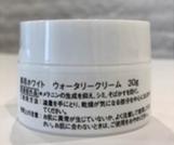 タトゥー除去後にはTAクリーム@ルーチェ東京美容クリニック