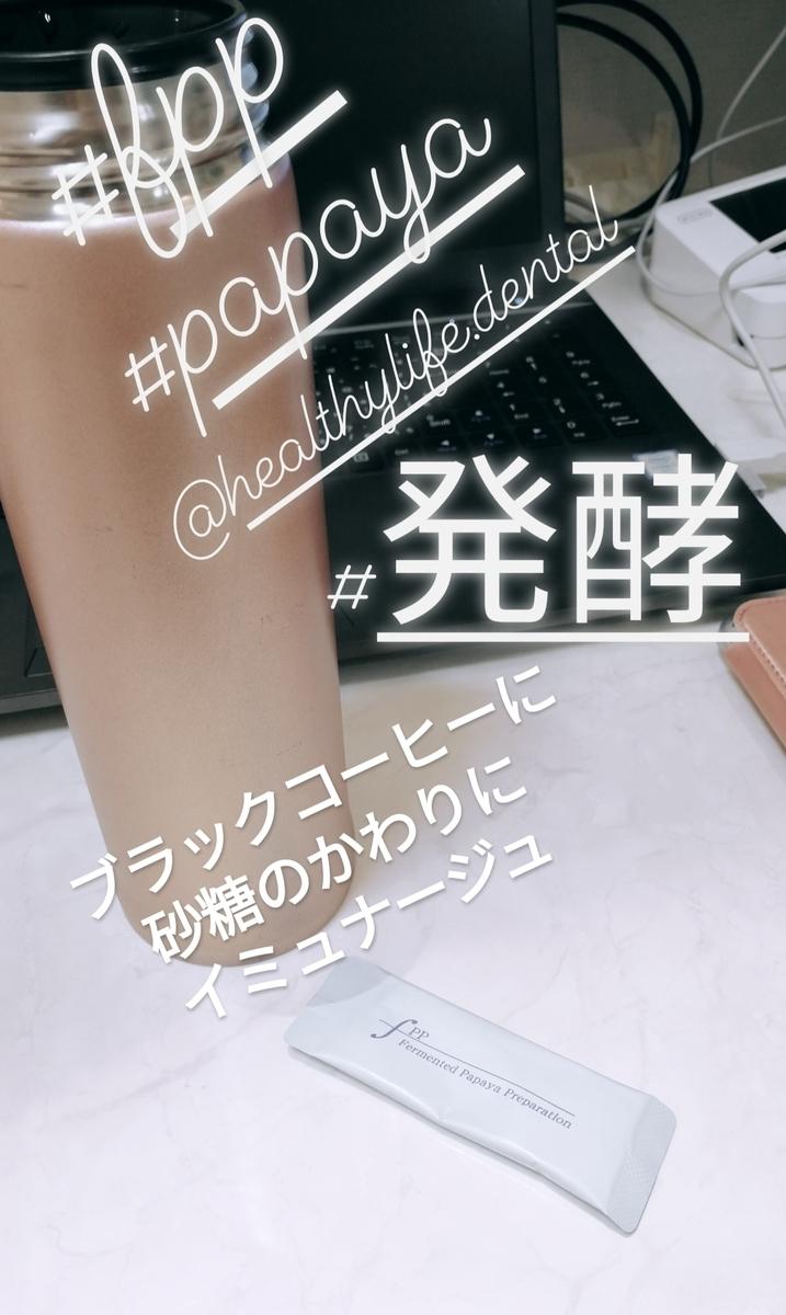 f:id:DrMitsukiTezuka:20191122162434j:plain