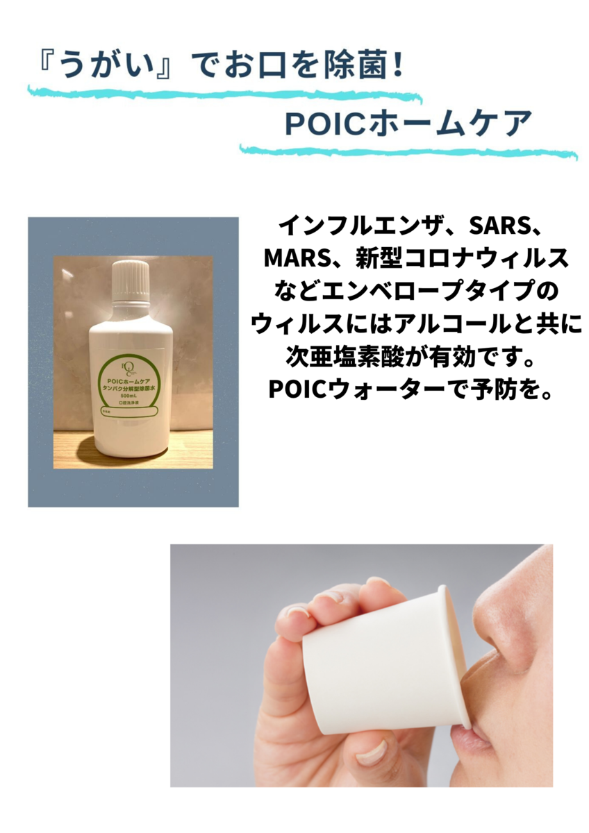 f:id:DrMitsukiTezuka:20200217094648p:plain