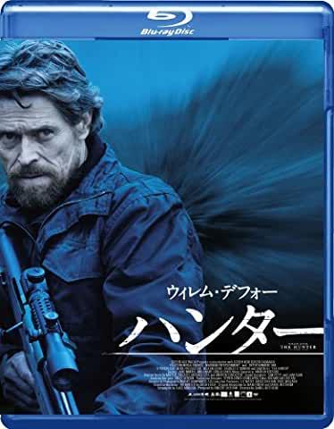映画 ハンター(2011)
