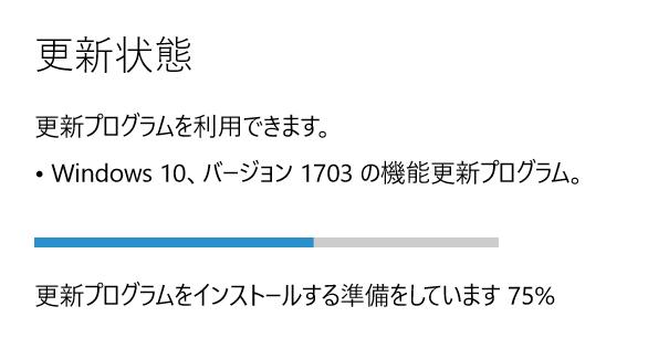 f:id:DreamSky785:20170412101122p:plain