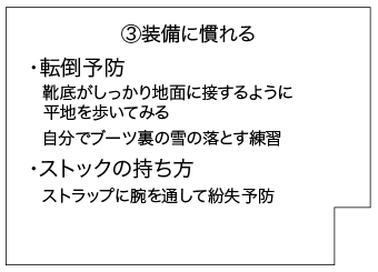 f:id:DreamerDream:20210205111603p:plain